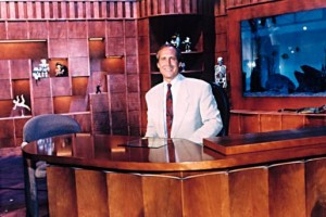 """The Chevy Chase Show"" set"